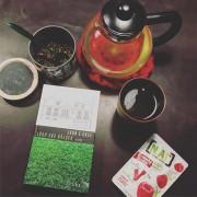 Lesenacht_Tee